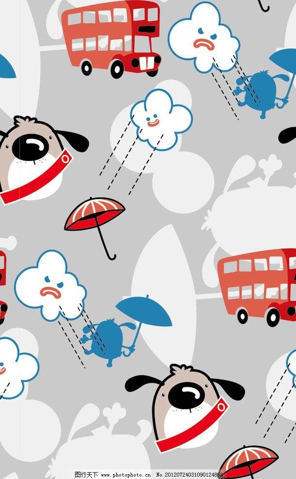 下雨的云 可爱小狗 大巴车 雨伞 壁纸 其他设计 矢量