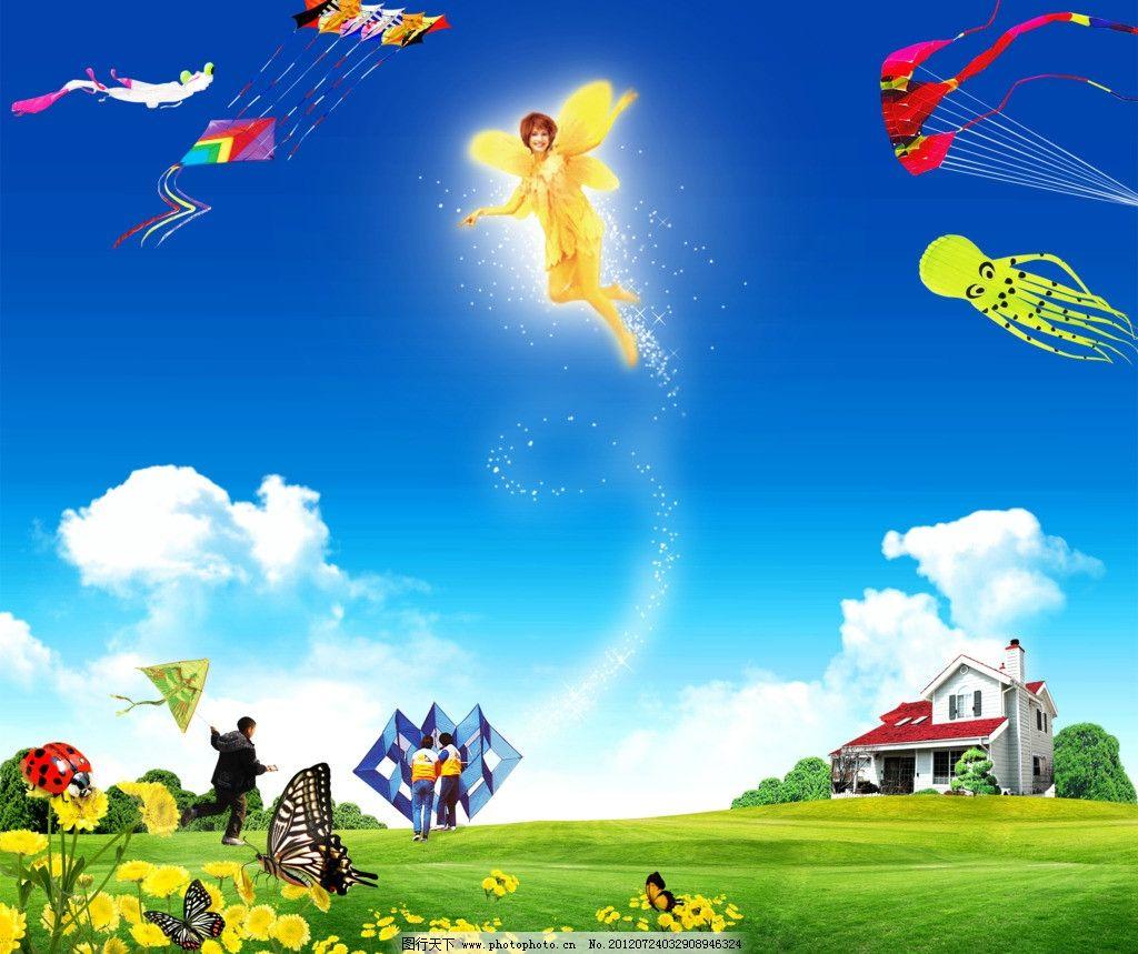 大地回春 飞翔 放风筝的小孩 春季 春回大地 春天背景 草地 春天风景