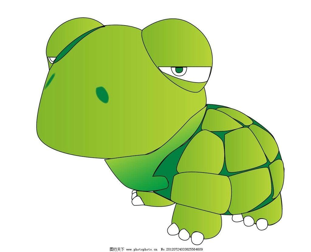 乌龟 绿色 矢量 可爱 矢量素材 其他矢量