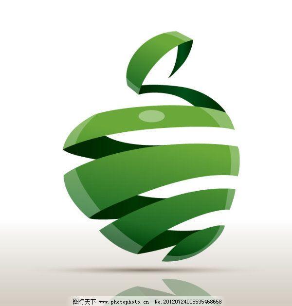 创意折纸苹果素材 创意折纸苹果素材免费下载 雕塑 矢量素材 造型图片
