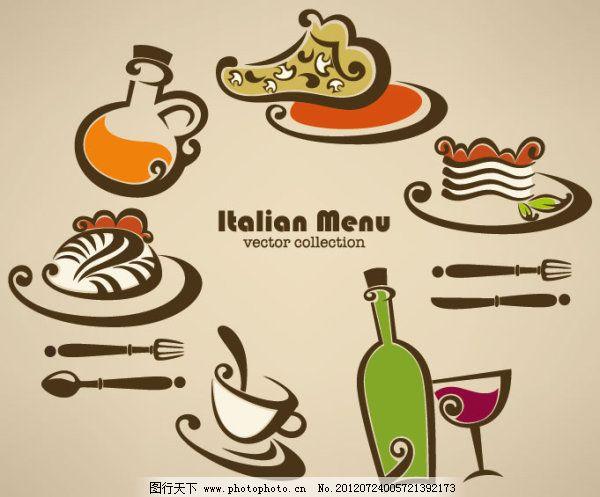 杯子 玻璃杯 插画 蛋糕 刀 红酒杯 红酒瓶 咖啡 卡通 面包 卡通 手绘