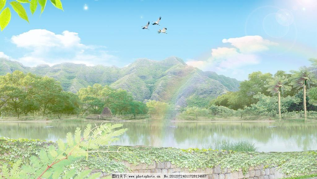 自然风景 白云 背景 彩虹 草 春天 大雁 大自然 自然风景素材下载