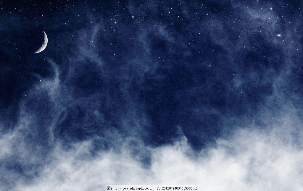 夜晚星空图片高清_夜晚美丽的星空图片