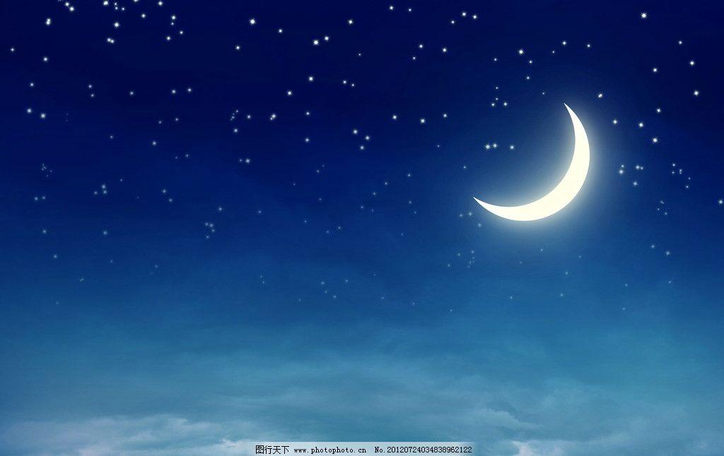 月亮 夜晚 星空图片