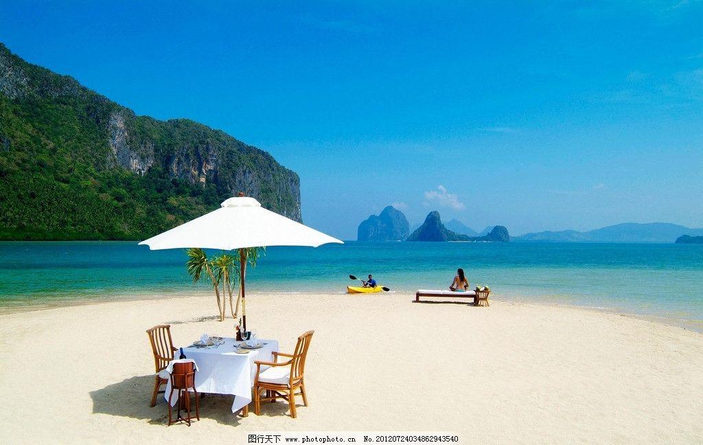 海滩 热带海岛 海岛 热带 天堂 沙滩 大海 海 蓝天 白云 旅游 度假