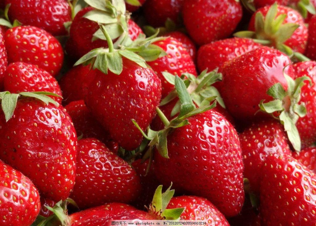 草莓图片图片