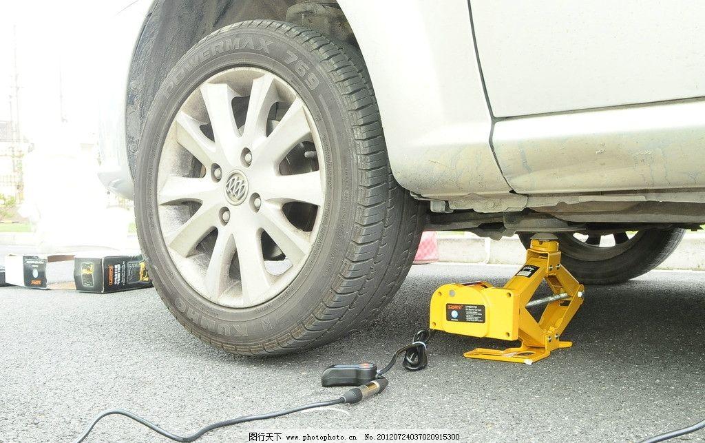 电动千斤顶 修理轮胎 修车 顶起车子 换轮胎 工具及工具箱 生活素材
