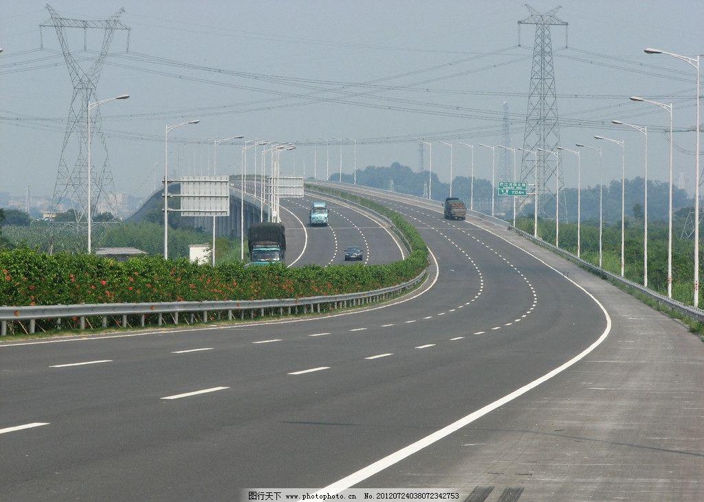 高速公路弯道图片