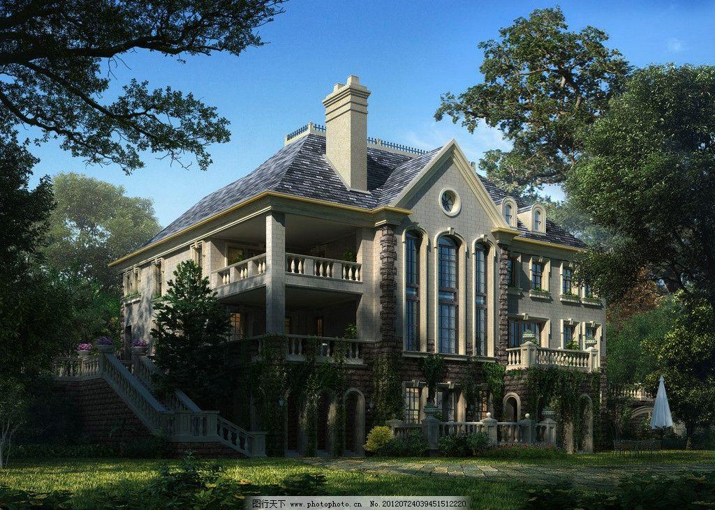 美好庄园 建筑 地产 房地产 别墅 园林 欧洲风格 建筑摄影 建筑园林