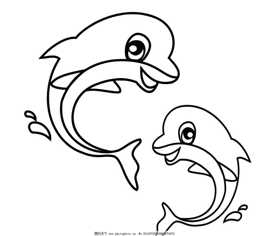 海豚 简笔画 线条 其他 动漫动画 设计 72dpi jpg