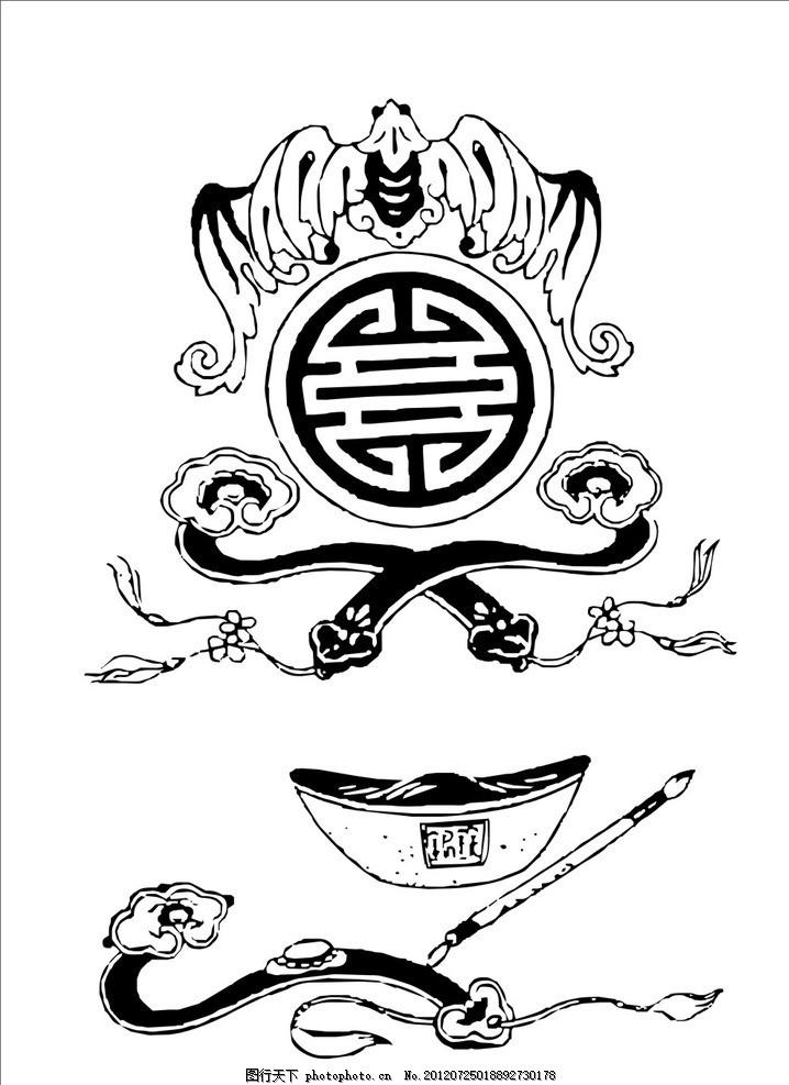 福寿如意 蝙蝠 元宝 传统 传统纹样 花纹 底纹 吉祥图案 矢量