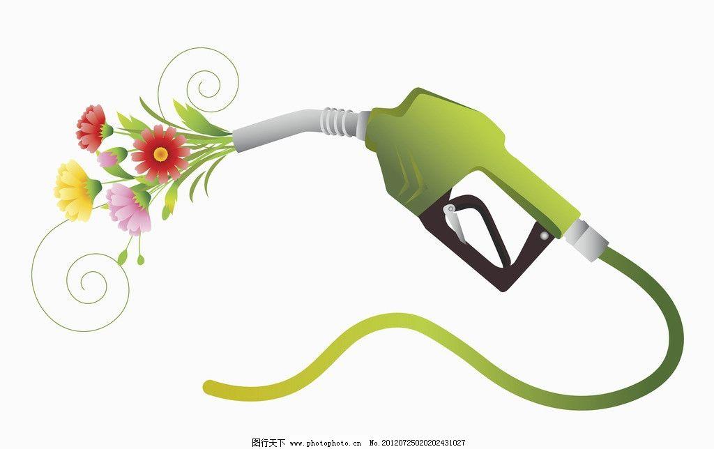 花瓣 绿植 植物 卡通 漫画 绿色 节能 环保 环境保护 清洁能源 低碳