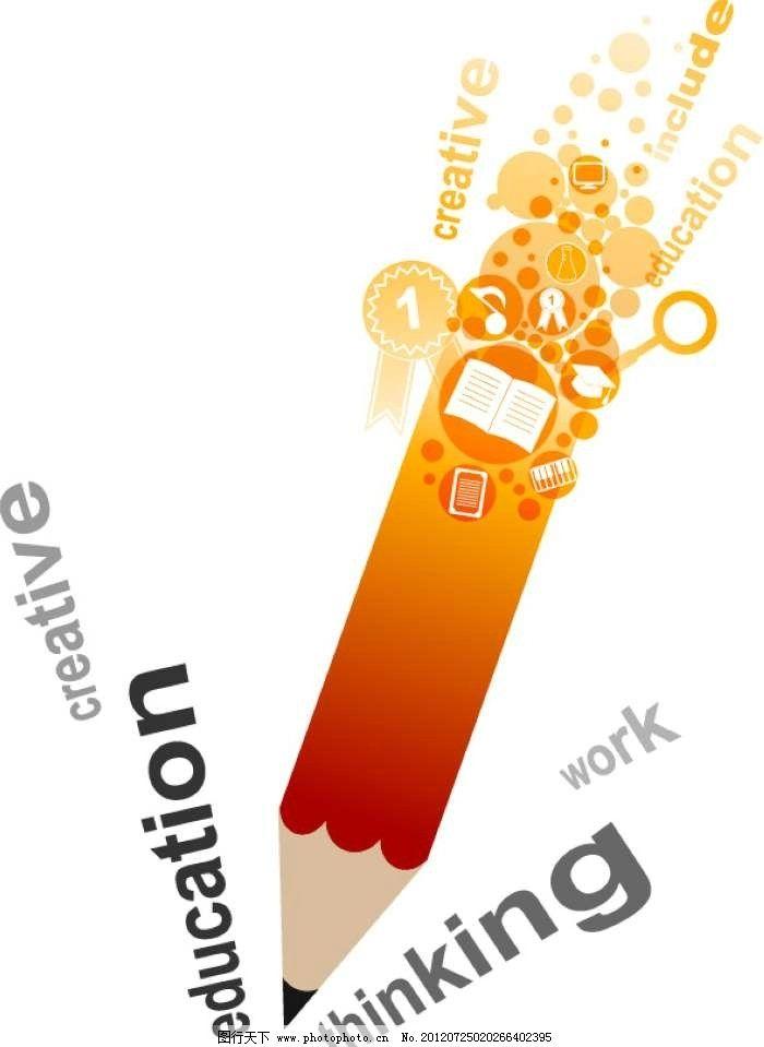 铅笔背景 铅笔 乐符 音符 图书 抽象 设计 线条 花纹 条纹 花样 卡通