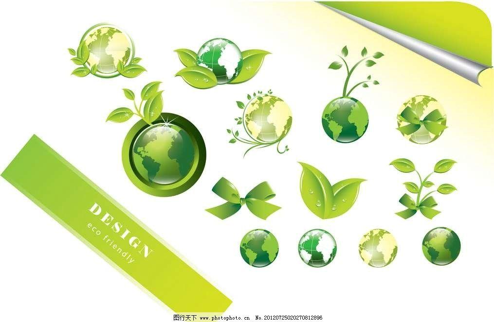 綠色地球環保背景圖片