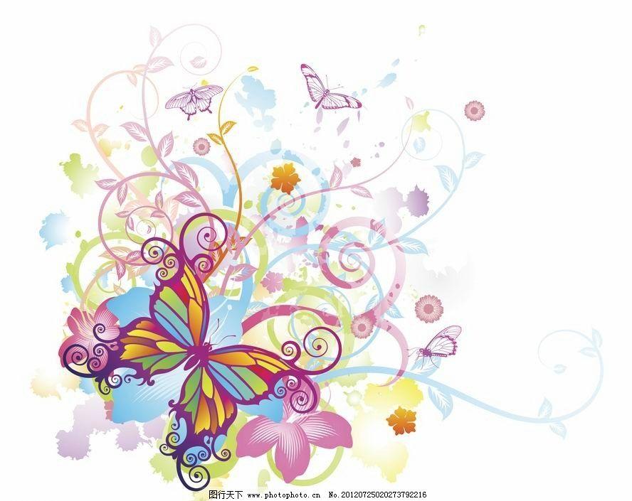 梦幻蝴蝶花纹 花朵 可爱 蝴蝶 鲜花 绽放 美丽 盛开 灿烂 缤纷 花纹