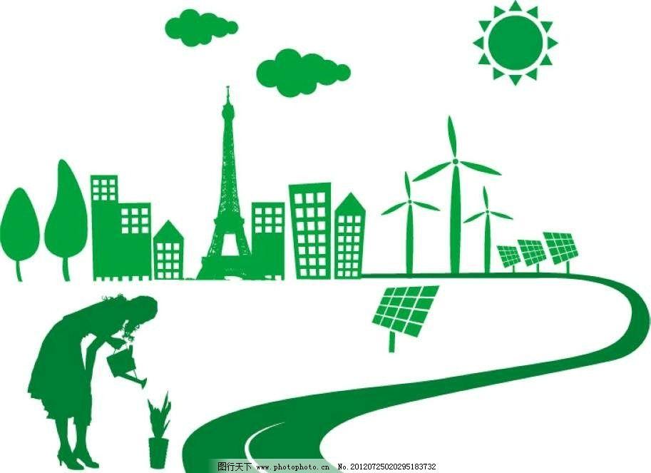 道路交通背景 人物 浇花 铁塔 绿树 大树 风力发电 风车 太阳能发电