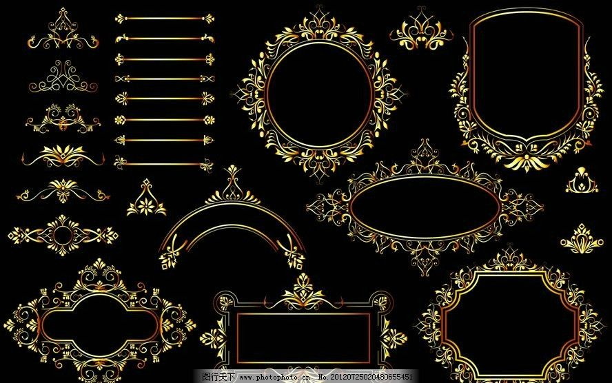边框 金色花纹 欧式 古典 花纹 花边 金色 金边 金框 对称 边角 角花