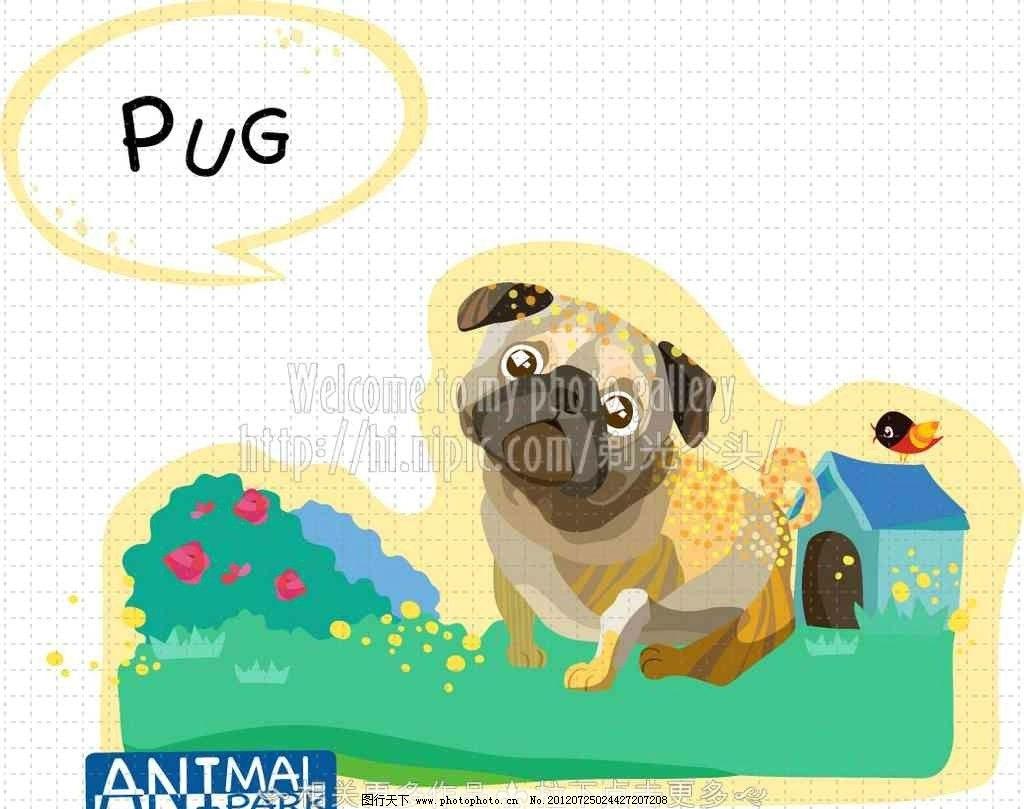 手绘狗 卡通动物