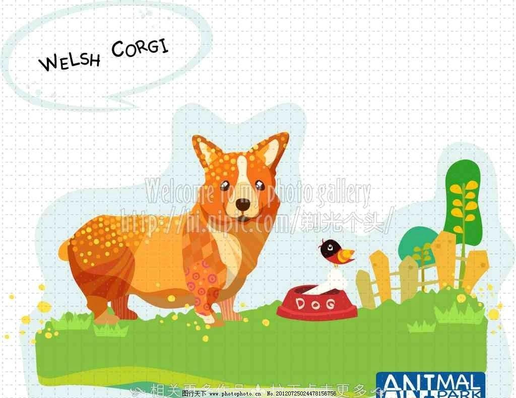 狐狸 手绘狐狸 卡通动物