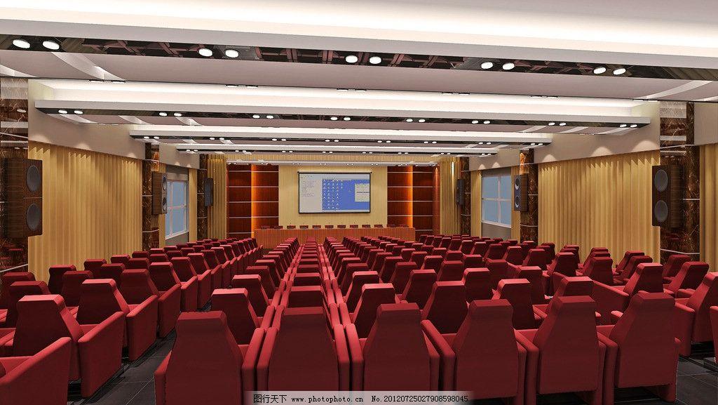 会议室        办公室 室内设计 会议厅 现代风格 大会议室 多功能室