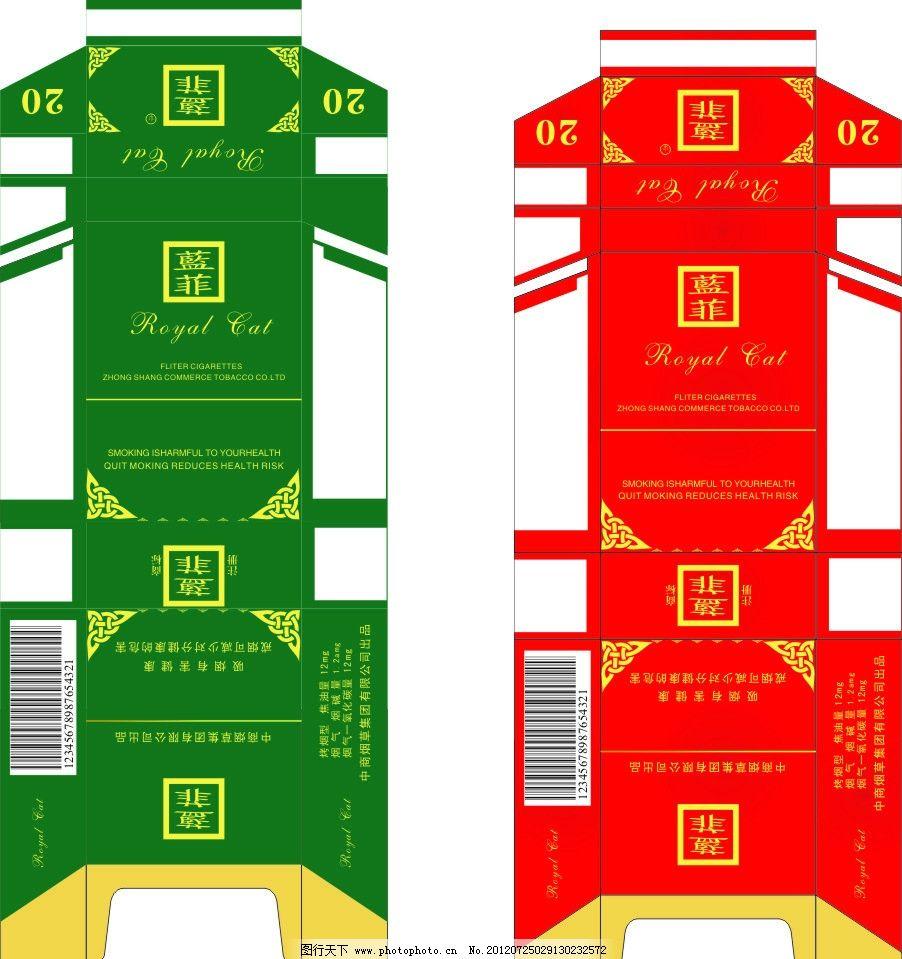 香烟包装设计图片