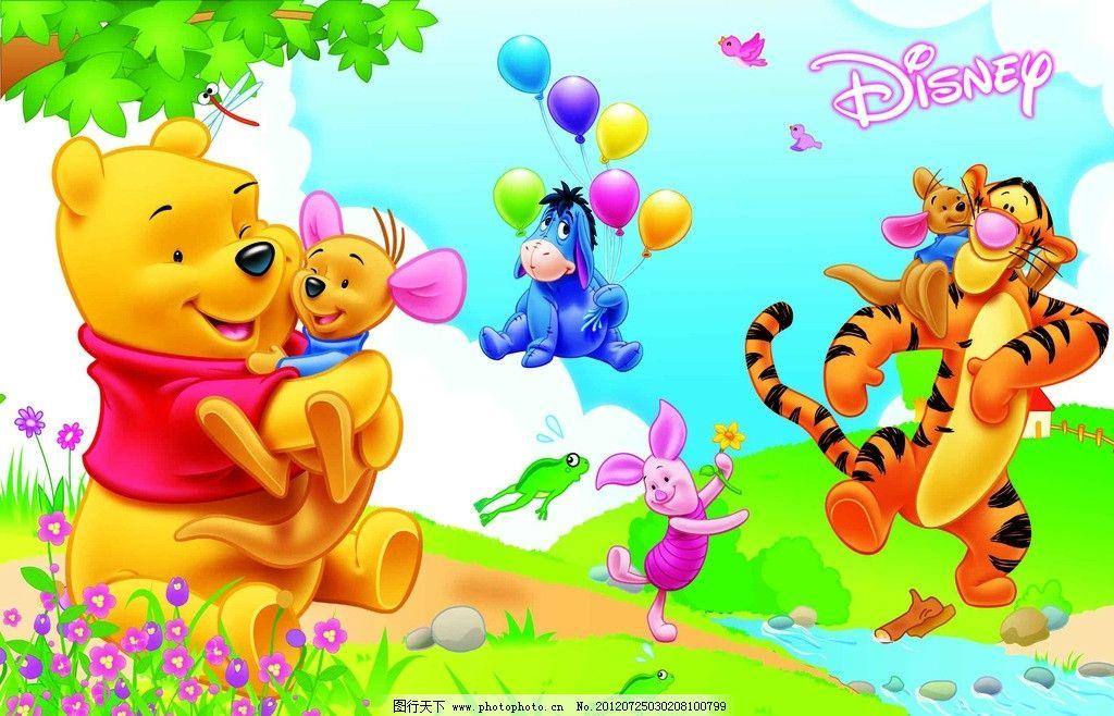 迪斯尼卡通图 小浣熊 卡通人物 绿树 花草 气球 小老虎 草地 展板模板