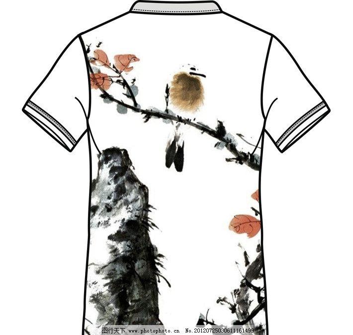 时尚t恤山水印花 时尚t恤 印花 矢量 打板 色板 图标 服装 服装设计
