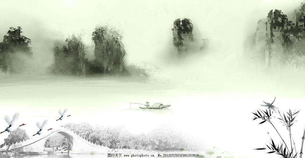 水墨画(合层) 绘画艺术 荷花 鱼 鲤鱼 水特效 花纹 背景 水草