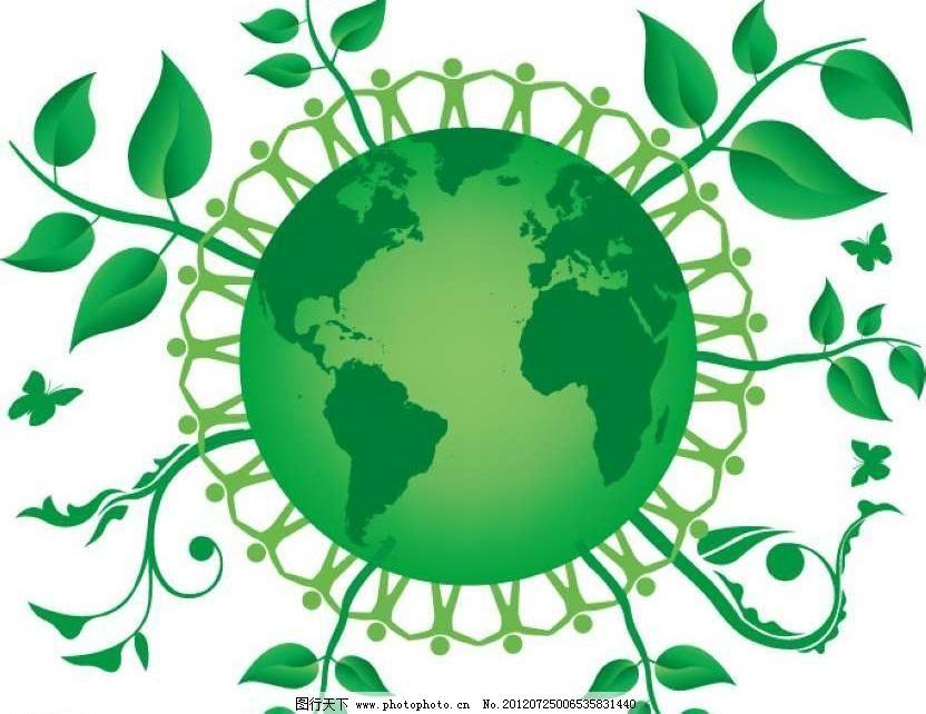 低碳生活 底纹背景 底纹边框 环保 环境保护 节能 节能减排 卡通 大树