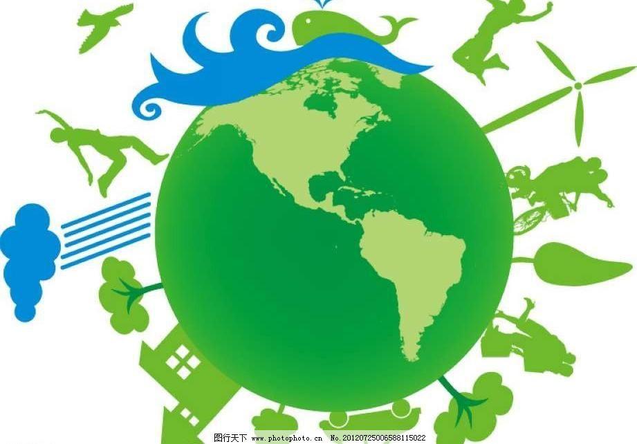 EPS 保护环境 大树 低碳生活 底纹背景 底纹边框 风车 风力发电 风能 环保 绿色星球背景矢量素材 绿色星球背景模板下载 绿色星球背景 风力发电 风车 风能 自行车 大树 树木 跳跃 鲸鱼 小船 汽车 绿树 卡通 漫画 绿色 节能 环保 环境保护 清洁能源 低碳生活 节能减排 保护环境 矢量背景底纹素材 底纹背景 底纹边框 矢量 eps 海报 环保公益海报