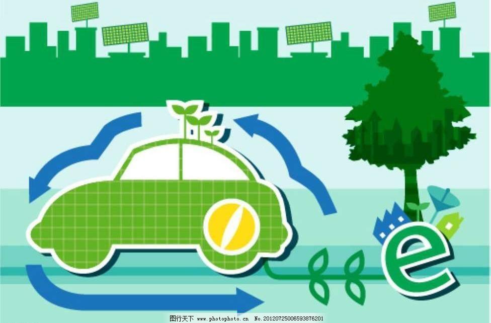 ai 保护环境 大树 低碳生活 底纹背景 底纹边框 电动汽车 环保 环境