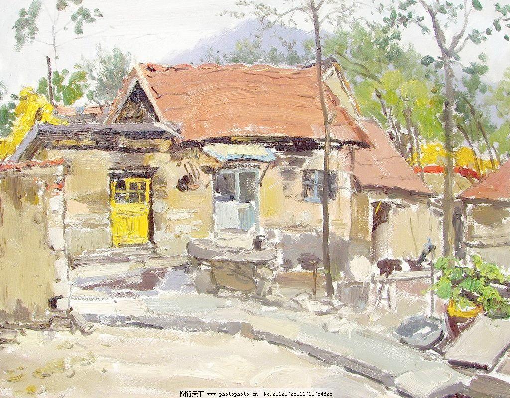 乡村风貌 村庄 房屋 风景画 绘画书法 美术 农家 树木 乡村风貌设计