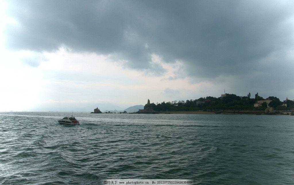 鼓浪屿 小岛 岛 阴雨天 乌云 山峦 水面 国内旅游 旅游摄影 摄影 350