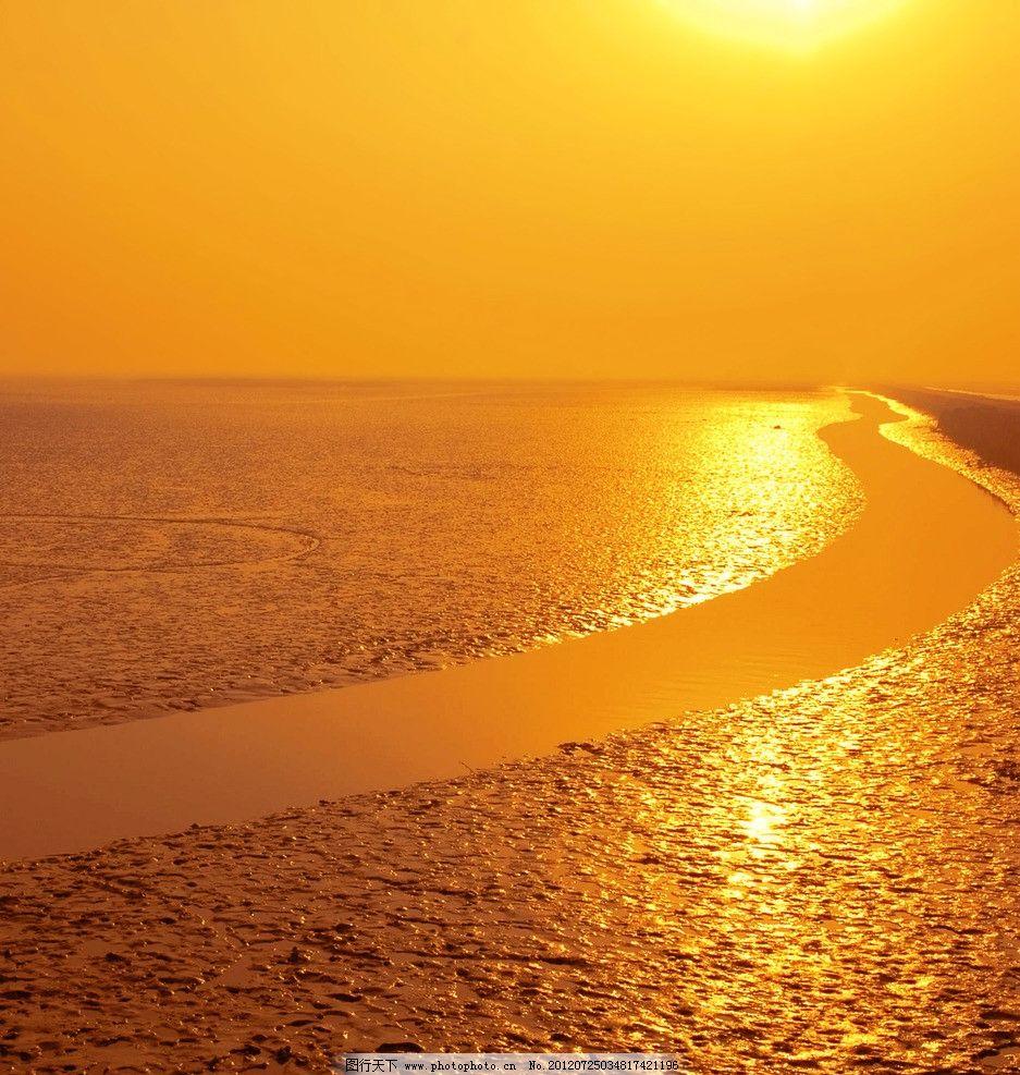 大海夕阳 大海 夕阳 黄昏 沙滩 海滩 金黄色 海浪 日落 落日 海岸线