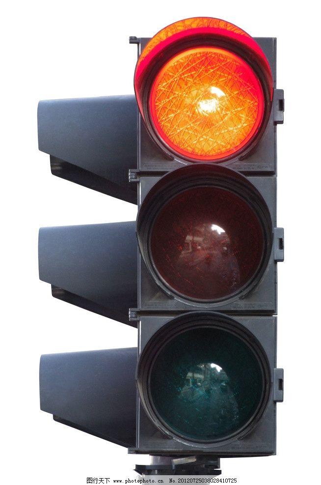 红绿灯图片 红绿灯 黄灯 指示灯 生活素材 图片素材 其他 设计 72dpi