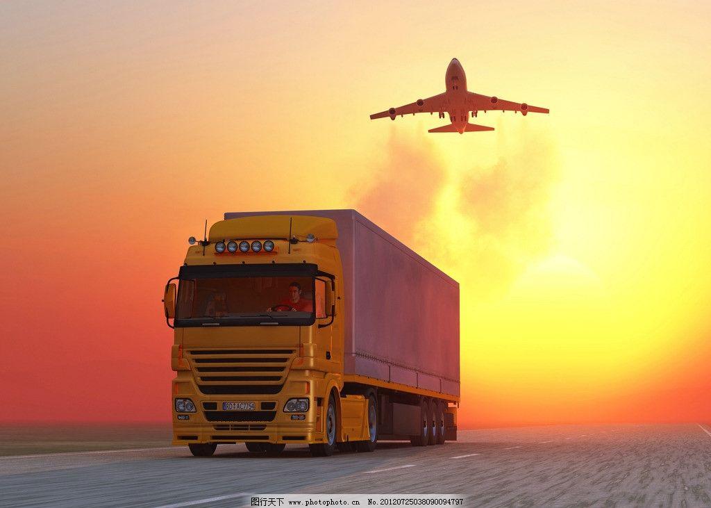 飞机 卡车 客机 货车 物流 货运 奔驰 大卡车 重卡 运输车 汽车 夕阳