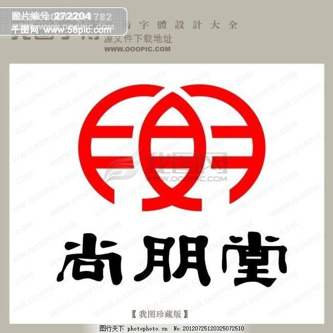 尚朋堂se2866r电路图