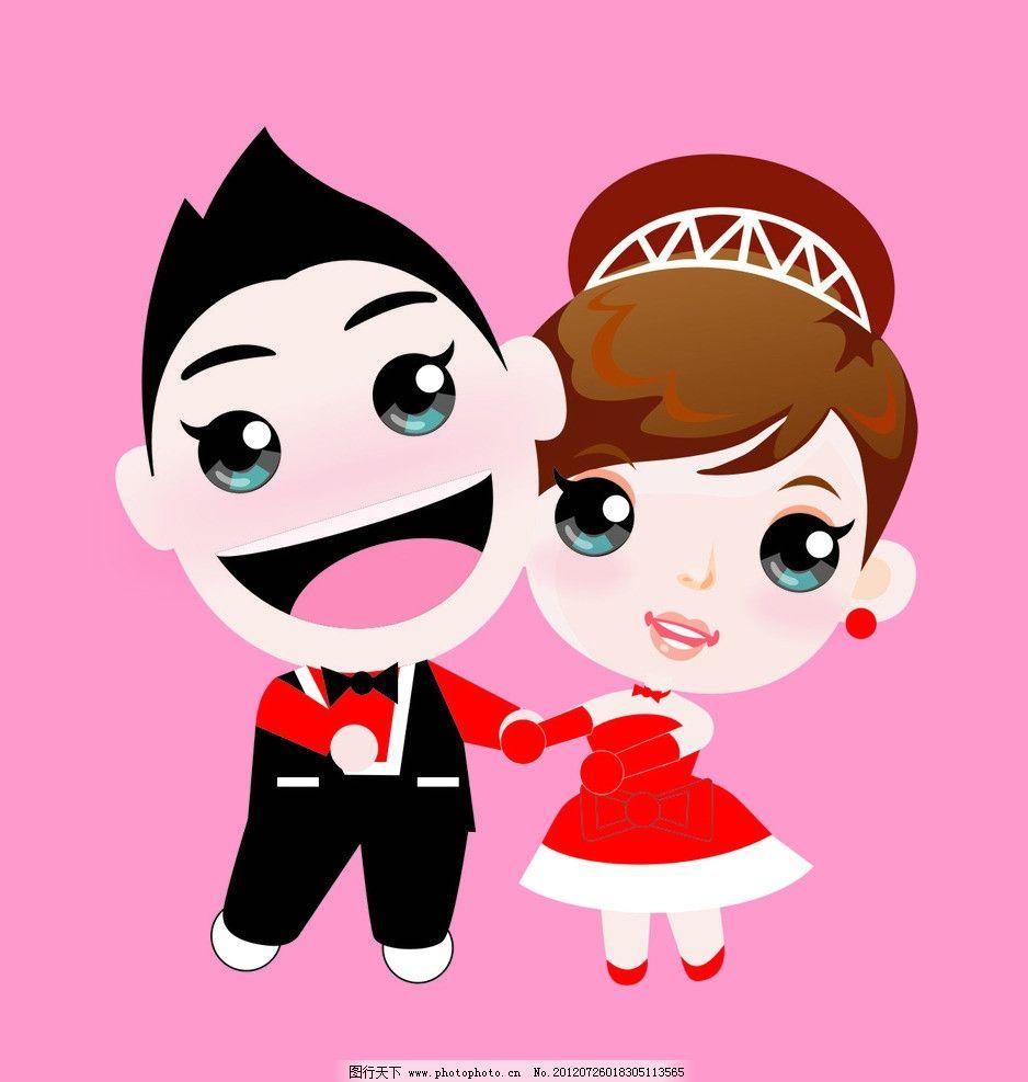 卡通人物 结婚 动漫人物
