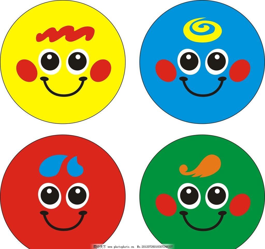 蓝绿表情表情表情v蓝绿红黄耳光圆脸人物动扇卡通的动漫包图片