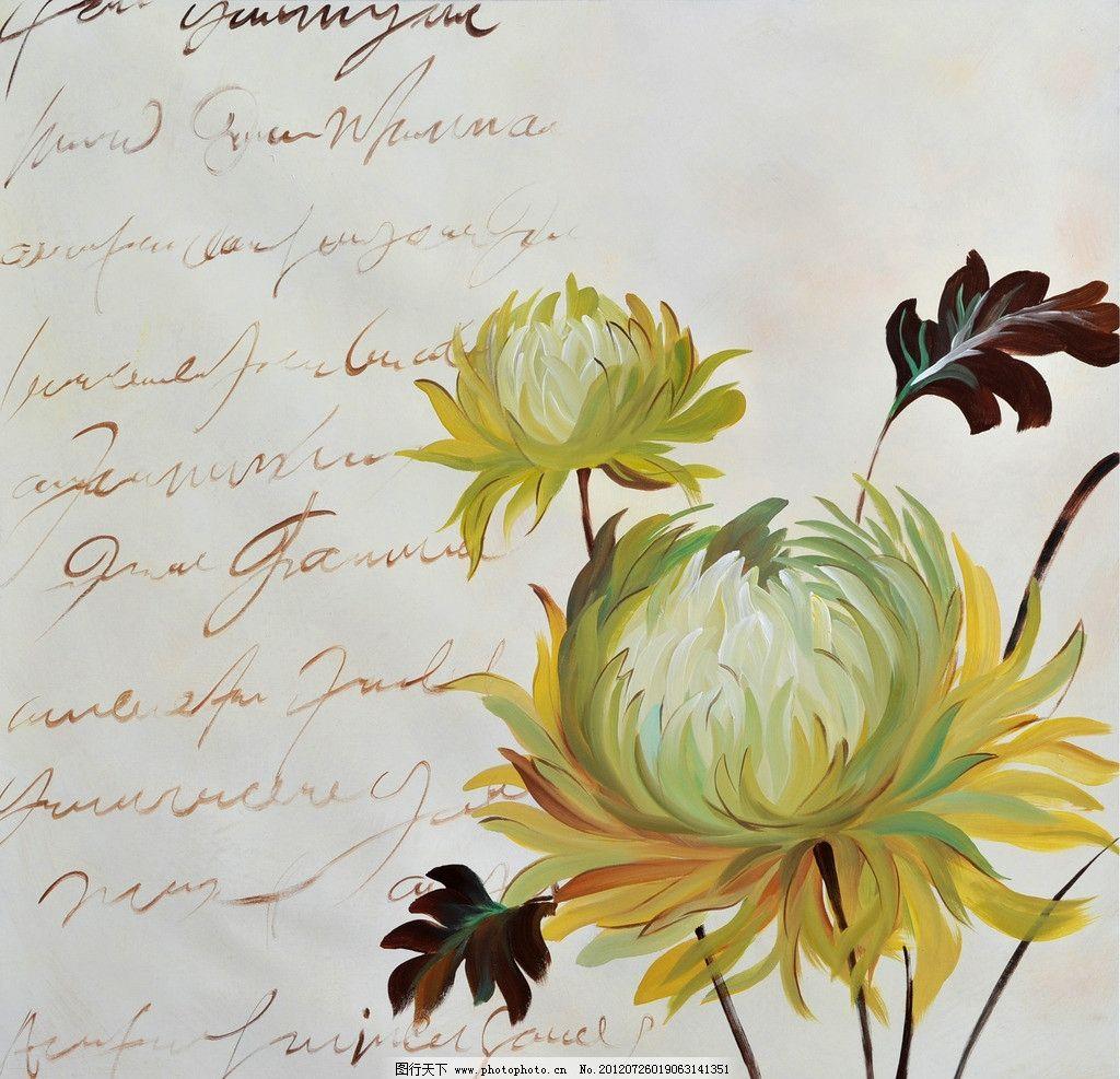 纯手绘花卉油画 纯手绘油画 菊花 高级油画 装饰画 无框画 欧式风格