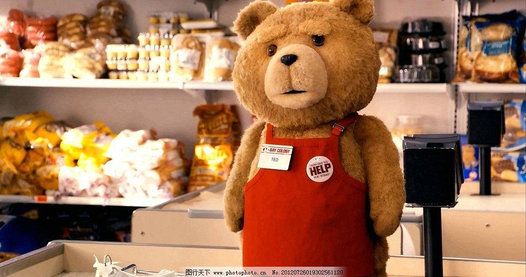 泰迪熊 可爱小熊 高清图片 玩偶 电影剧照 影视娱乐 文化艺术