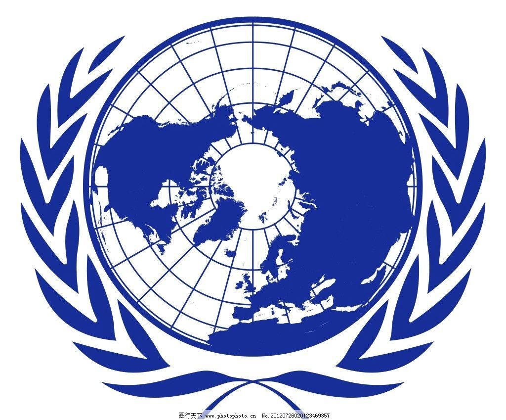 北极经纬地球 地球 矢量图