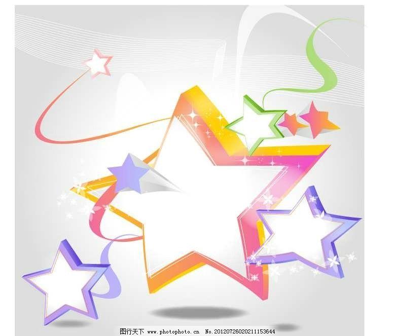 五角星星星图片_背景底纹_底纹边框_图行天下图库