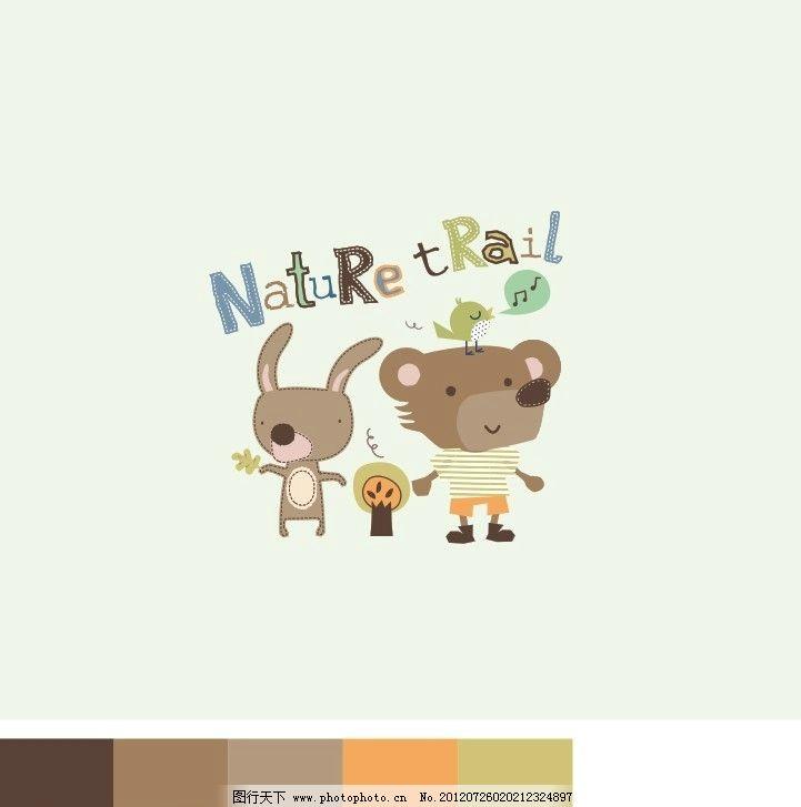字母小兔小熊 小熊图案 小狗图案 字母图案 可爱图案 童装图案
