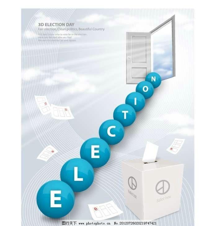 天堂之门 天窗 圆球 英文字母 单词 投票箱 文件 信件 商务 金融 经济