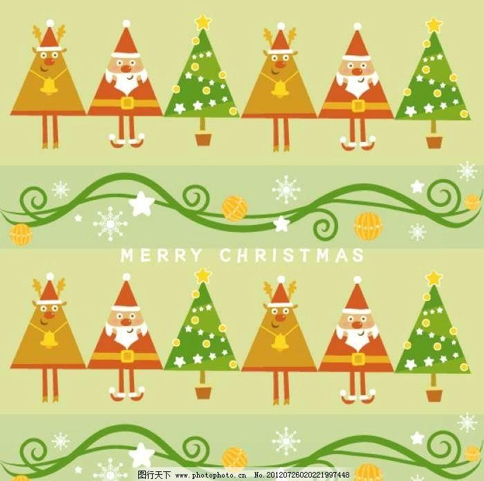 圣诞树 圣诞老人 童话世界 梦幻世界 抽象 设计 线条 花纹 条纹 花样