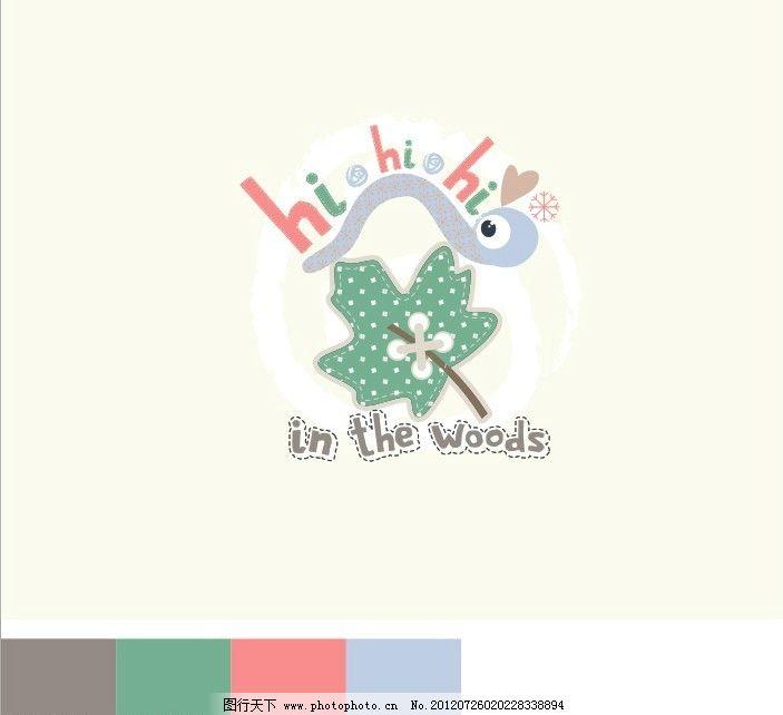 树叶字母图案 卡通动物 树叶图案 字母图案 印花图案 动物图案 矢量
