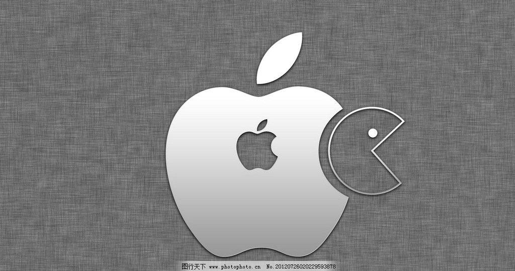 苹果logo图片_背景底纹_底纹边框_图行天下图库