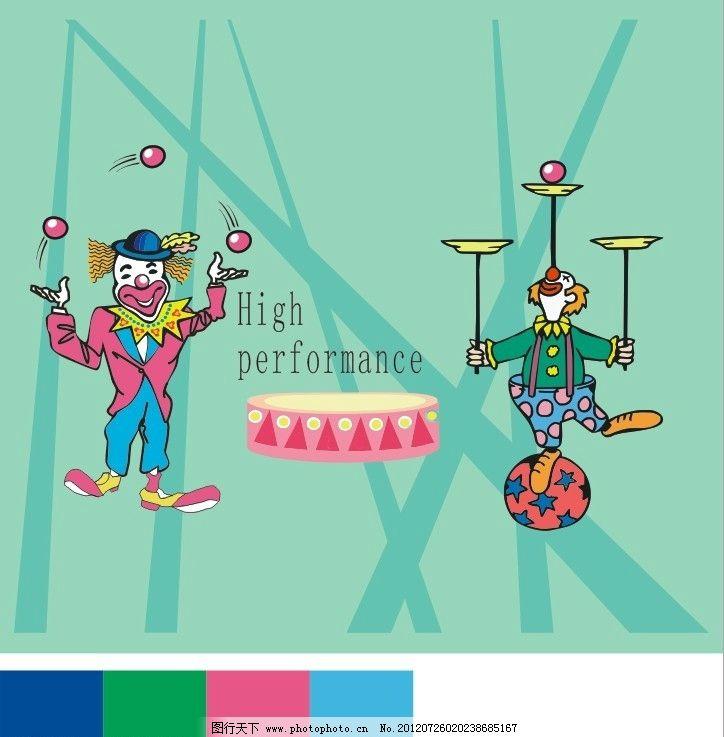 小丑滚球 童装图案 印花图案 小丑图案 卡通图案 杂技表演 矢量素材