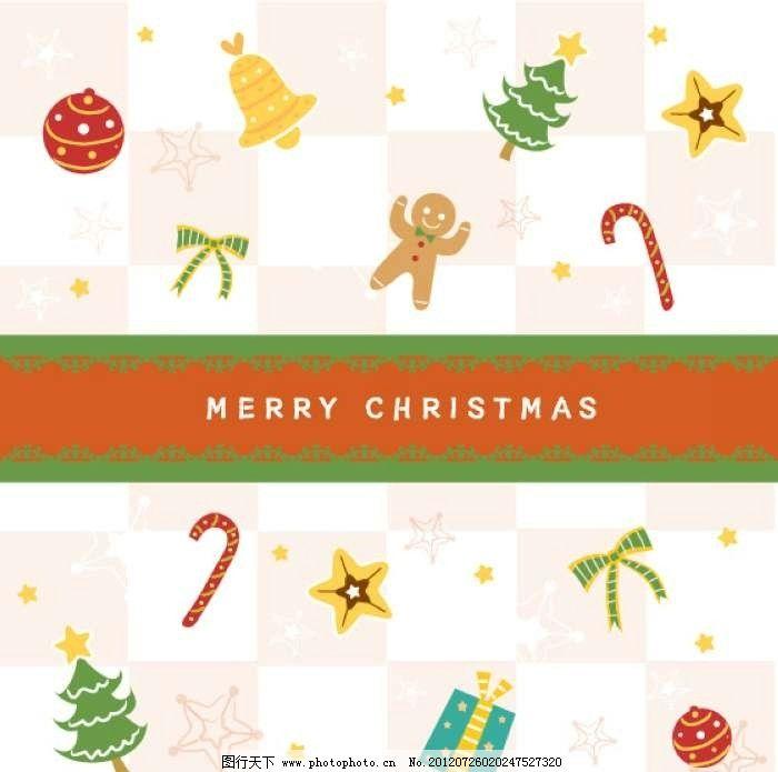 礼物 铃铛 糖果 圣诞树 童话世界 梦幻世界 抽象 设计 线条 花纹 条纹